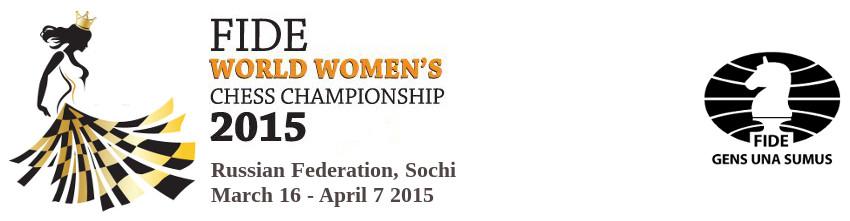 Campionatul Mondial feminin